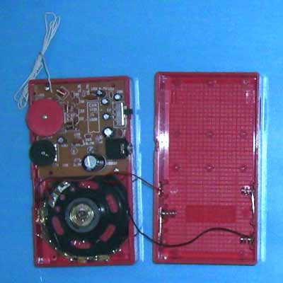 fm广播信号经天线接收后由c1,c2,c3,l1组成的带宽滤波电路滤波,除去